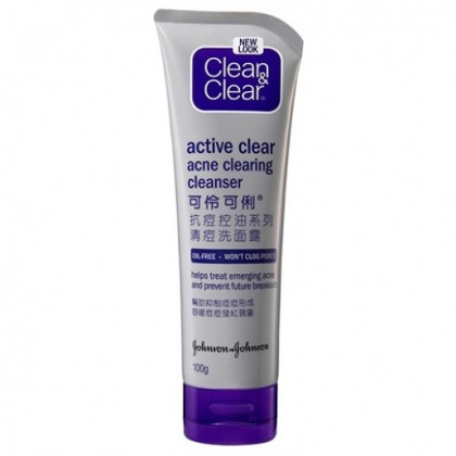 Clean & Clear Acne Clearing Cleanser 100gm