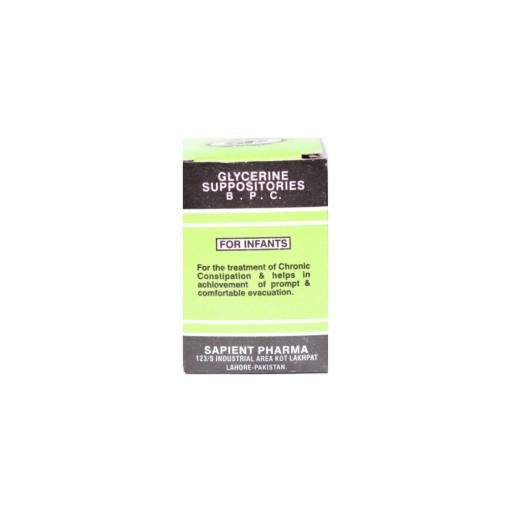 GLYCERINE SUPPOSITORIES INFANT Suppositories 12s