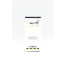 Ticovate Lotion 0.05% 20ml