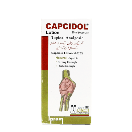 CAPCIDOL LOTION 20ML